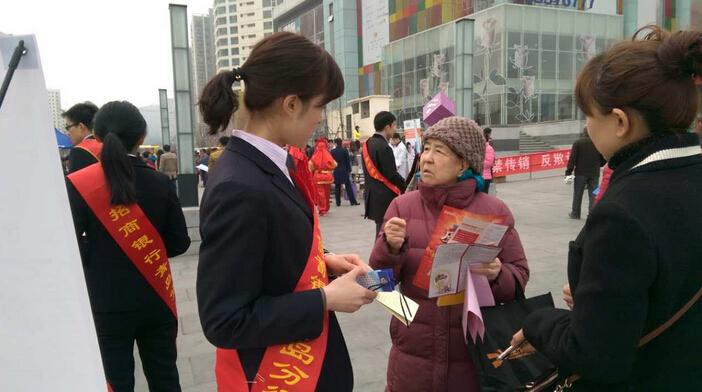 邮储银行青岛分行开展3.15金融消费者权益保护宣传活动