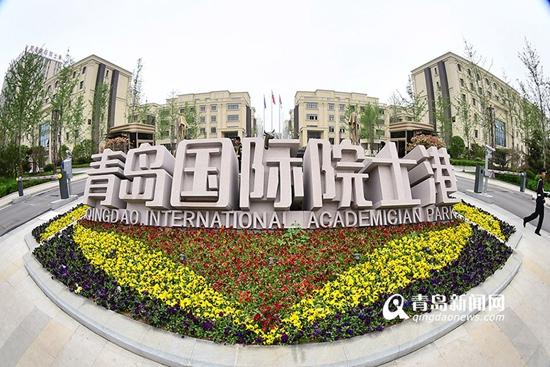 李沧落地院士项目将达12个 枣山公园年底竣工 - 青岛