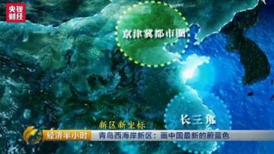 这是西海岸新区一间极为考究的实验室,中国目前唯一一个国家海洋基因库,在这里正式运行,这里也率先成为全球首个实现基因检测民生全覆盖的百万级人口的城区。在崭新的国家级新区里,承担国家唯一的海洋基因库建设,青岛华大基因研究院副院长范广益,感到肩上的担子很重。