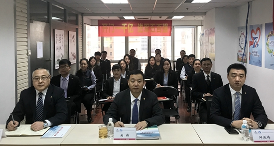 华夏保险青岛分公司组织学习总公司2018年度计划工作会议精神