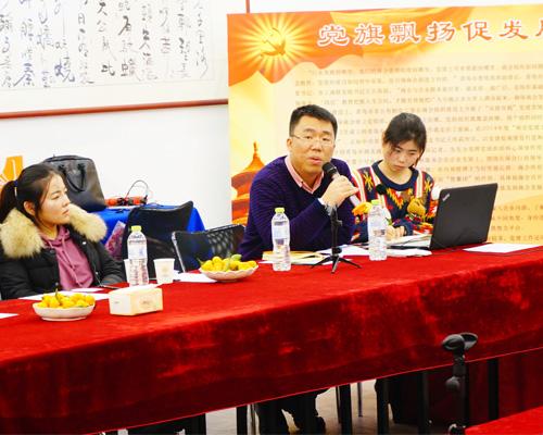中航长江·尚装网家居科技双创园招商座谈会