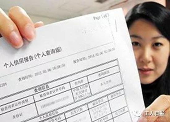新华社:民营征信公司面临三大问题需用个人隐私咋保护