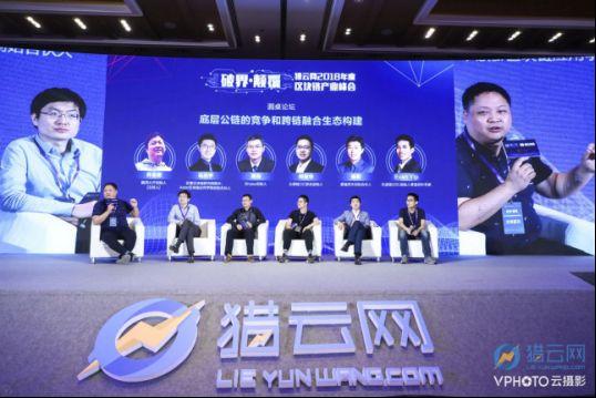 区块链3.0时代 Binpay顺势而为 势不可挡