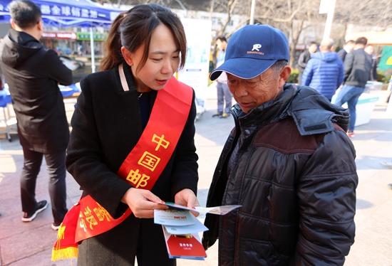 邮储银行青岛分行开展消费者权益保护宣传