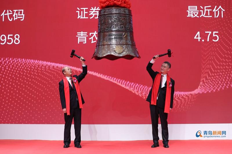 青島農商銀行改制成立七周年的精彩蝶變