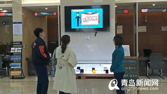 """渤海银行青岛分行:开放创新 奋勇拼""""渤"""" 履行使命"""