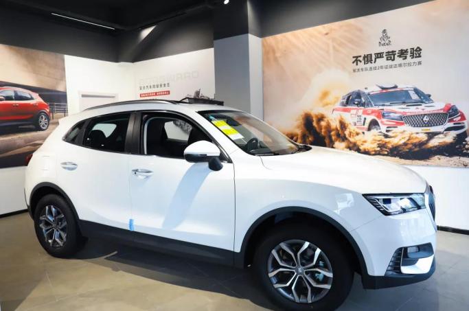 宝沃汽车城市展厅落户青岛汽车新零售让看车买车变简单