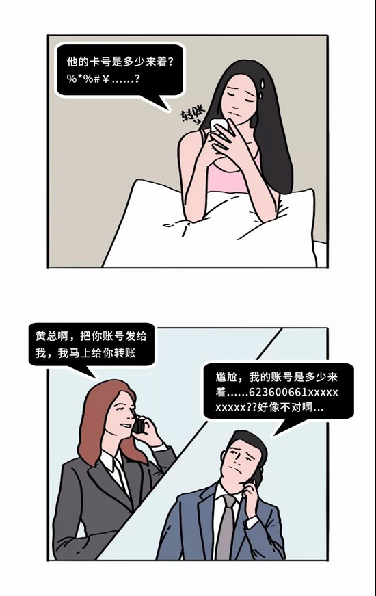 http://www.shangoudaohang.com/jinrong/245530.html
