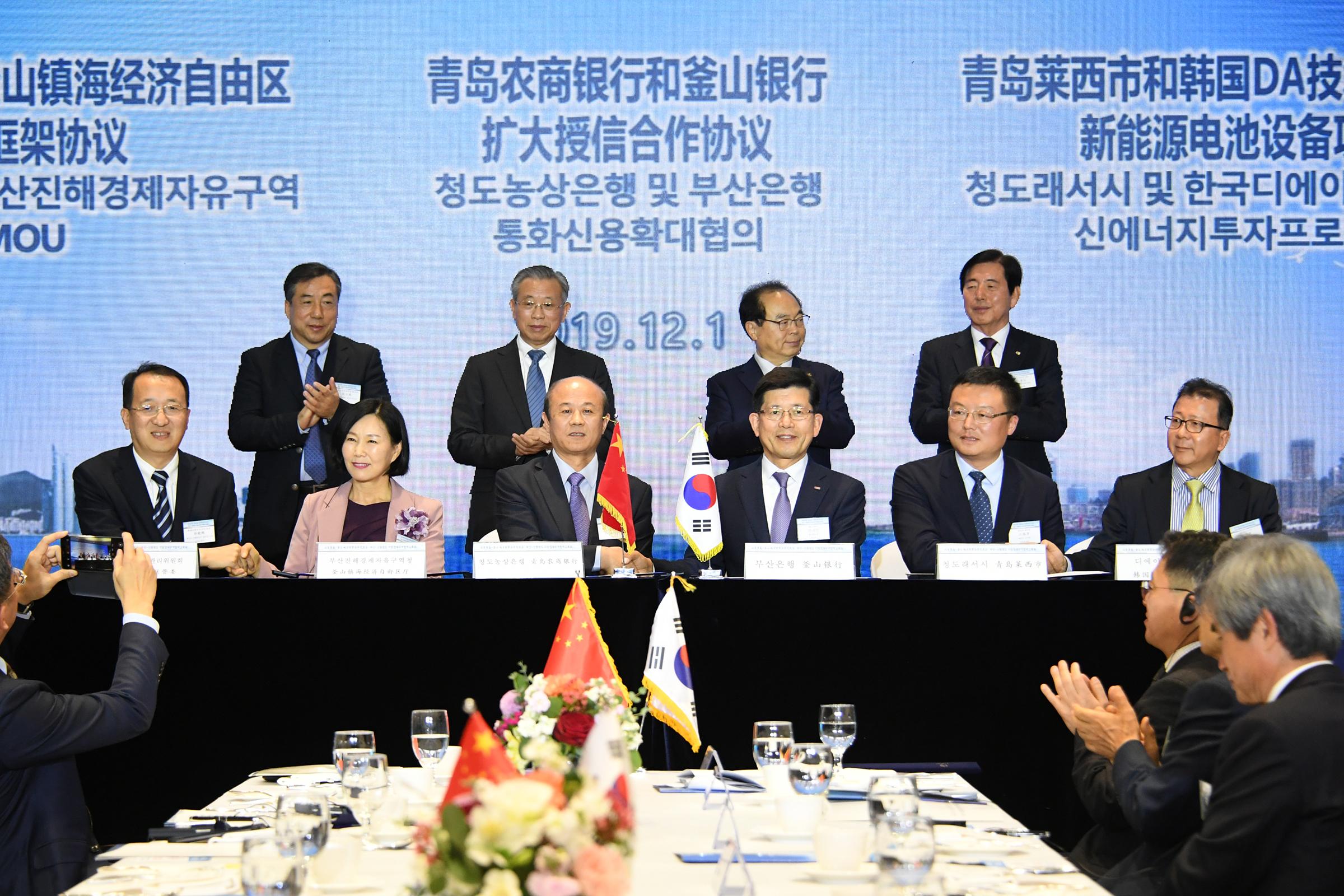 跨境金融合作再深化 青岛农商银行与釜山银行签