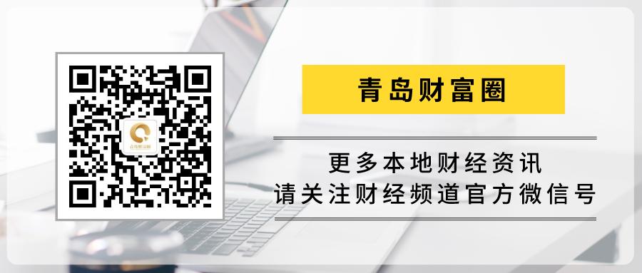 """贷款匹配资金方 银保监会:从七个方面支持""""三农""""领域补短板"""