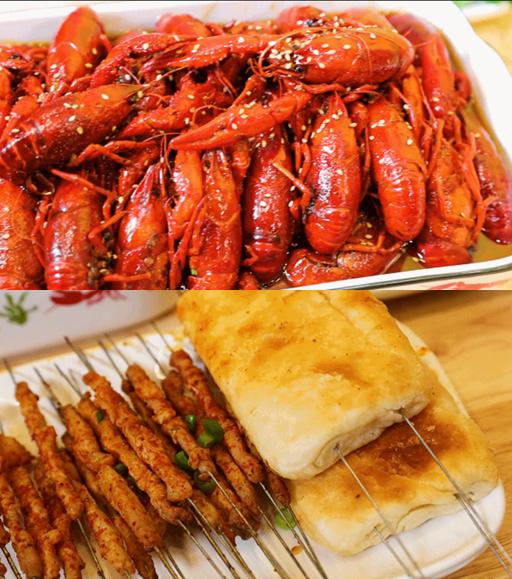 光大约惠季 美味享不停 本周六霸王餐安排!