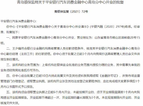http://www.edaojz.cn/caijingjingji/875766.html